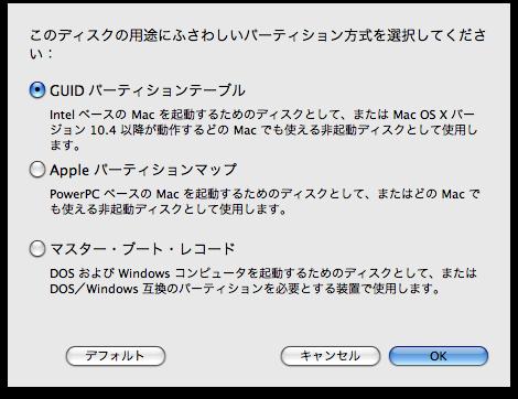 macbook_hdd3.png