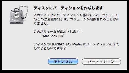 macbook_hdd4.png