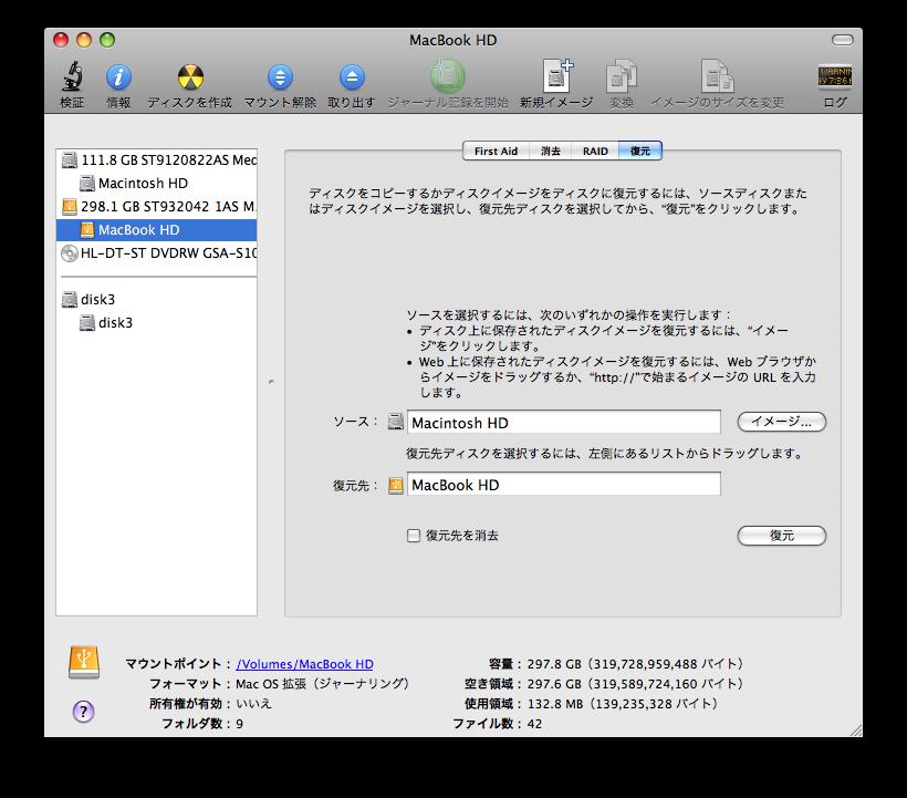 macbook_hdd5.png